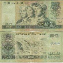 纸币收藏误区:你以为很值钱其实不然