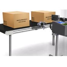 UV喷码机高品质外箱、药监码喷墨设备