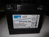 太阳能蓄电池的一抹骄阳德国阳光蓄电池A412/90A