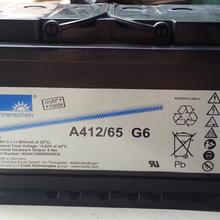 呼和浩特德国阳光蓄电池总代理,型号全,价格低