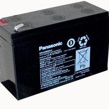 江北松下蓄电池/UPS蓄电池LC-WT风力发电系列最新报价