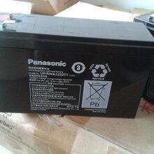 汤浅蓄电池NP38-AH铅酸蓄电池