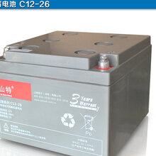 山特UPS系列蓄电池价格山特C12-26城堡系列