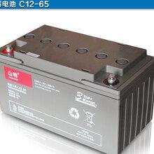 供应深圳山特蓄电池山特蓄电池尺寸/参数/最新报价