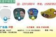 天津塑料扇子价格,天津塑料扇子价格厂家,优质服务