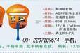 天津塑料扇子价格,天津塑料扇子价格厂家,低价促销