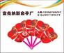 天津塑料扇子价格,天津塑料扇子价格厂家,质量保证