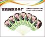 天津塑料扇子定做,天津塑料扇子定做厂家,您的不二选择