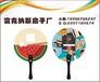 天津塑料扇子价格,天津塑料扇子价格厂家,您的明智选择