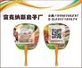 天津塑料扇子价格,天津塑料扇子价格厂家,口碑最好