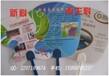 天津塑料扇子定做,天津塑料扇子定做厂家,您的明智选择