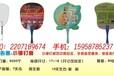 天津扇子定制,天津扇子定制厂家,全国最低价