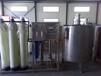 低价出售日化用品生产设备