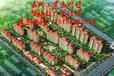 嘉兴平湖罗马假日户型面积:42㎡一房,59㎡,67㎡,72㎡,82㎡两房三房本小区全部为精装修