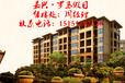 嘉兴平湖罗马假日罗马假日,位于嘉兴平湖市,东临上海22号线