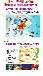 上海华府商业运管管理公司引进上海DIG(上海自贸区进口直销店嘉兴华府广场上海中心