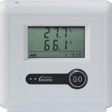 1路至6路温湿度记录仪海量存储记录器声光报警金博软件