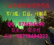 上海华通铂银招商,实力强大图片