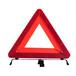 国标三角架