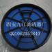 蜂窝式滤芯P040365P608533生产商