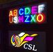 专业制作室内外广告招牌、灯箱、LED显示屏,名片