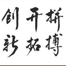 今年江西唐伯虎字画拍卖公司成交记录?图片