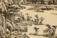 沧州市齐白石字画免费鉴定,成交记录