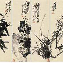中山市齐白石字画有价值吗,成交记录图片