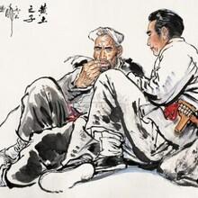 阿坝藏族羌族自治州齐白石字画好出手吗,成交记录图片