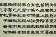 广州市齐白石字画免费鉴定,成交记录