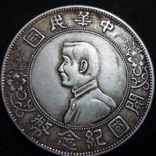 今年佳木斯市光绪元宝银币拍卖价格,鉴定价格图片