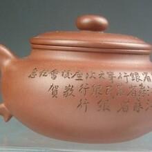 今年渭南市陈鸣远紫砂壶免费鉴定,市场价位图片