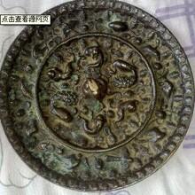 今年珠海市五子登科铜镜能值百万吗,市场价位图片