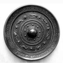今年宣城市五子登科铜镜拍卖价格,市场价位图片