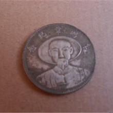 李鸿章纪念币为什么市场好图片