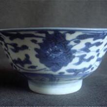 嘉庆清花瓷碗可以交易吗在哪里交易图片