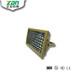 防爆LED泛光灯CCD97LED防爆投光灯大功率100W加油站灯免维护防爆照明灯