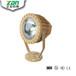 BTC8320LED防爆投光灯大型施工照明防水防尘防腐防爆灯LED投光灯防尘环境照明灯