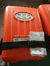 HYZ2隔絕式正壓氧氣呼吸器/救護隊呼吸器/礦井下用氧氣呼吸器圖片