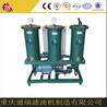 通瑞牌YL-B-30便捷式小型液压油滤油机、轻便式过滤加油机