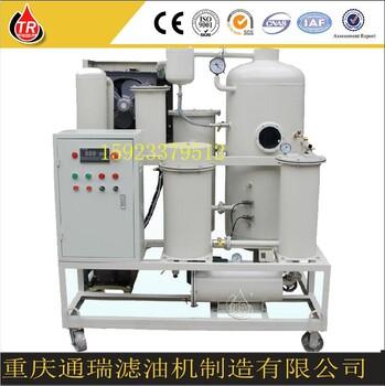 通瑞牌ZJD-6高精度液压油滤油机、润滑油移动式过滤机