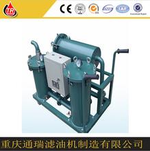 通瑞牌YL-B-80便捷式微型滤油机、小型滤油车厂家直销