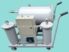 通瑞牌ZJD-F柴油脱水除杂质专用过滤机