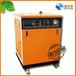 小型蒸汽锅炉价格_全自动电加热小型蒸汽锅炉批发