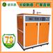 广州48kw制茶全自动免检蒸汽发生器