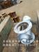不锈钢卸料器星型卸灰阀叶轮给料机