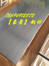 Q345E高強度板のQ345E高強度鋼板圖片
