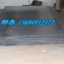1065、1010、廣東65MN、50MN'冷軋板'圖片