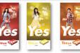 长沙全系列硒鼓加粉销售打印纸益思新?#38376;?#21457;送货