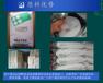 宁夏10吨塑料水箱塑料水塔塑料大桶塑料化工储罐厂家直销